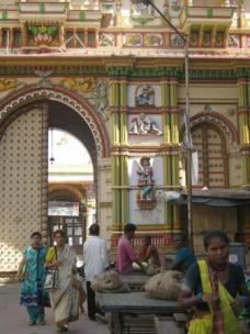 The entrance to Swamanarayam