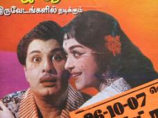 Sexy tamil (Tollywood) movie stars!